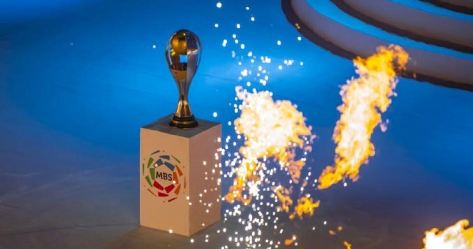 منافسات دوري كأس الأمير محمد بن سلمان للمحترفين تستكمل غداً مواجهات الجولة الـ 14