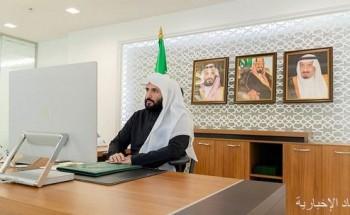 وزير العدل يدشن المنصات الإلكترونية لمركز التدريب العدلي