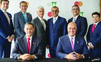 شراكة استراتيجية حصرية بين «البنك الأهلي» و«ماستركارد» لدفع عجلة الابتكار في قطاع المدفوعات
