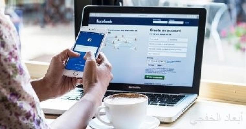 """على غرار انستجرام.. فيس بوك يخطط لإخفاء عدد """"اللايك"""" بالمنشورات"""
