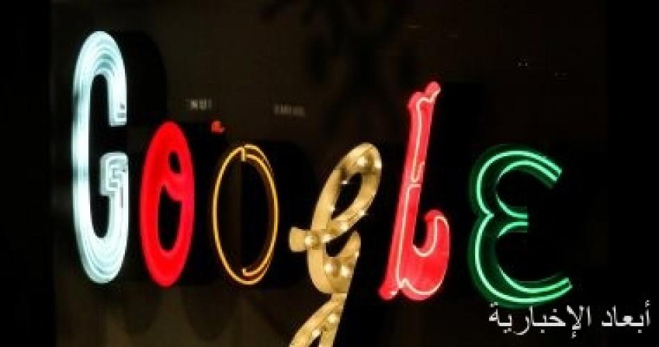 جوجل تعلن منح مليون دولار لمن يتمكن من اختراق أندرويد