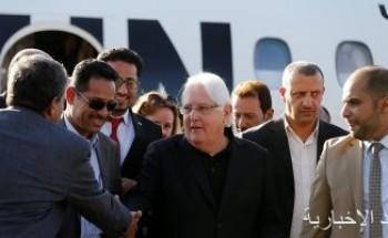 مبعوث الأمين العام للأمم المتحدة يصل صنعاء لبحث تنفيذ اتفاق الحديدة