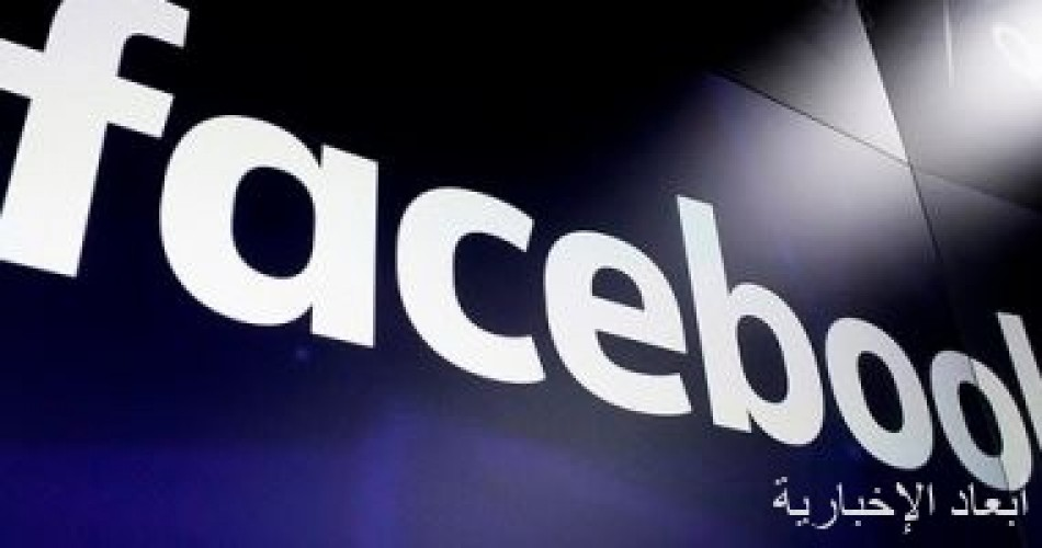 فيس بوك سيتوقف عن استخدام أرقام هواتف المستخدمين فى ميزة اقتراح الأصدقاء