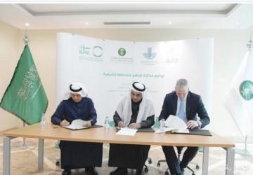 اتفاقية ثلاثية لإعادة تدوير 81 %من النفایات البلدية في المنطقة الشرقية