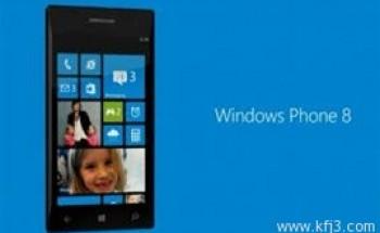 "مايكروسوفت تستعرض سجل تحديثات ""ويندوز فون 8"""