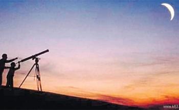 المحكمة العليا: تحري رؤية هلال شوال مساء اليوم
