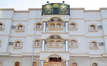 المحكمة العليا تعقد جلسة اليوم لتحري هلال شهر شوال