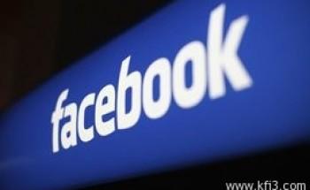 فيسبوك تستحوذ على شركة لتقنيات الصوت والترجمة