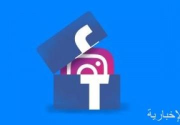 فيس بوك يختبر ميزة جديد لتصفح الصور على غرار إنستجرام