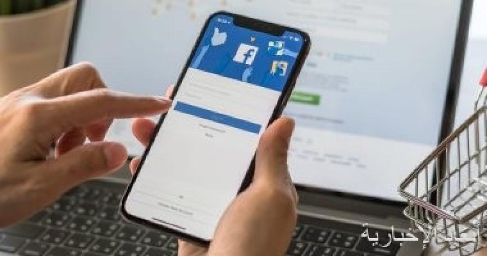 تفاصيل إعلان فيسبوك عن عدم الحد من استهداف الإعلانات السياسية