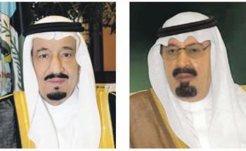 خادم الحرمين ونائبة يهنئان الشيخ تميم بن حمد آل ثاني