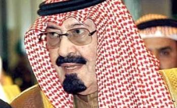 """نيابة عن الملك.. وزير """"التربية"""" يرعى المنتدى الدولي للتعليم"""