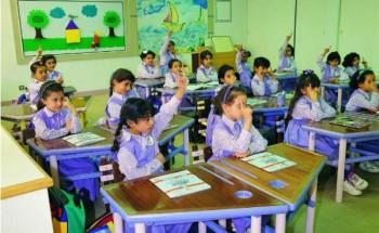 منتدى التعليم الدولي يبدأ أعمال دورته الثالثة اليوم برعاية خادم الحرمين