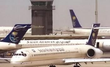 """""""السعودية"""" تطلب 18 مليارا لتواكب نمو المسافرين داخليا"""