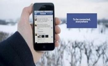 فيسبوك يضيف ميزة المكالمات المجانية