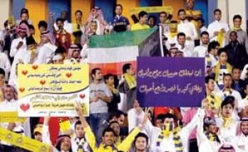 5 آلاف مشجع في تمرين النصر