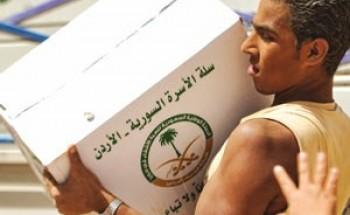 توزيع حصة جديدة من مساعدات النازحين السوريين