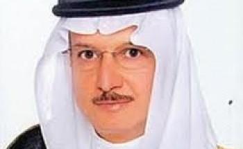 """""""العثيمين"""" يعفي مدير رعاية المعوقين بالخرج ويحيل موظفين للتحقيق"""