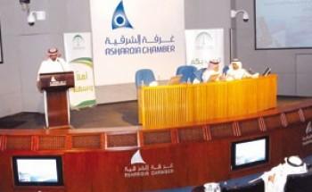 """غرفة الرياض تدعم """"الأسبوع الخليجي لحماية المستهلك"""""""