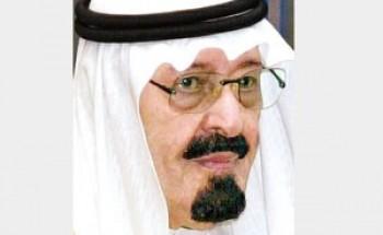 إطلاق اسم خادم الحرمين على المدينة الطبية في صنعاء