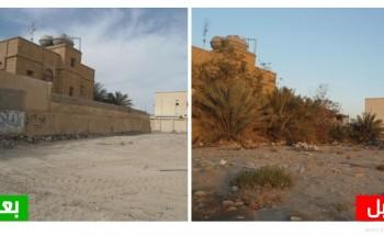بالصور: بلدية الخفجي تنتهي من رفع (2180)م3 من المخلفات من أحياء الخفجي في حملاتها الأسبوعية