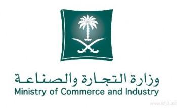 وزارة التجارة تستعين بمختبر لفحص قطع غيار السيارات
