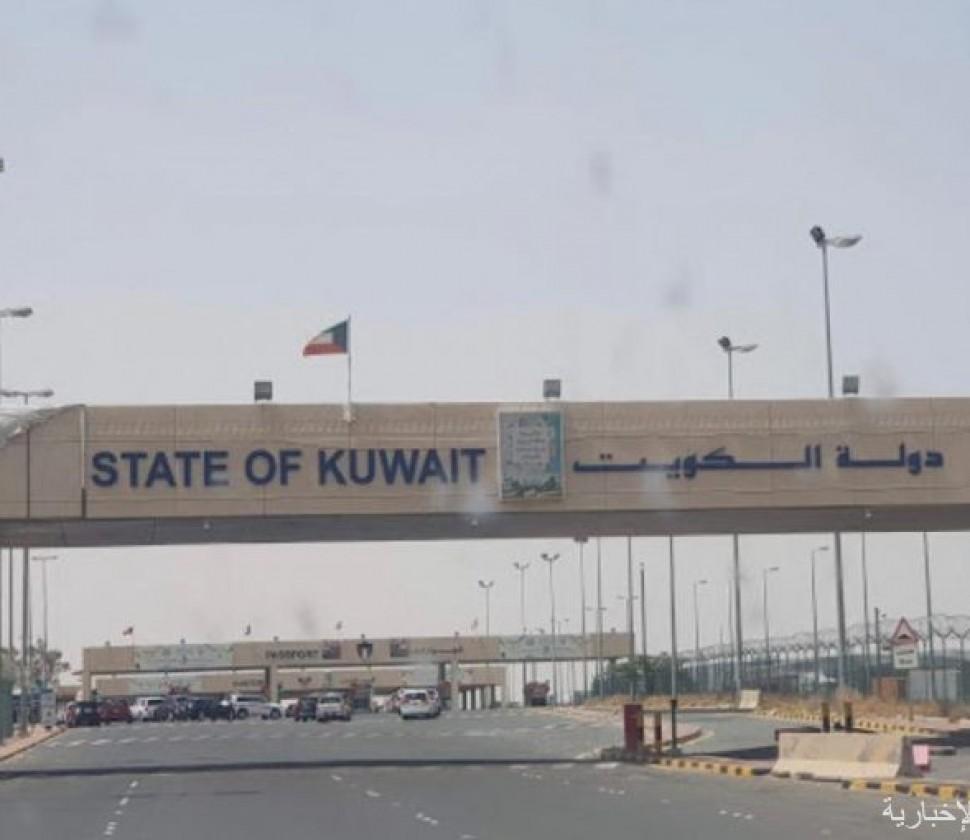 الكويت تسمح بدخول غير الكويتين شريطة الحصول على جرعتي لقاح كورونا