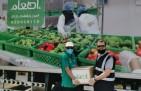 فريق الخفجي التطوعي يوزع سلال غذائية لخمسون أسرة محتاجة