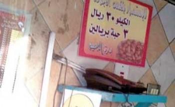 """بعد أزمة """"البر"""".. مخابز ترفع أسعار """"المعجنات"""" إلى 100%"""