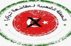 «إستهلاكية الخفجي» تنظم لحملة مقاطعة المنتجات التركية