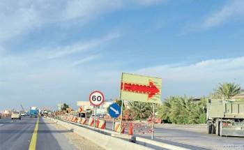 140 مليون ريال لصيانة الطرق بالمنطقة الشرقية
