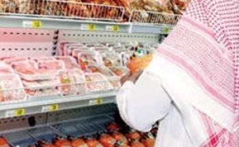 """التجارة"""": المقاطعة تخفض الأسعار"""