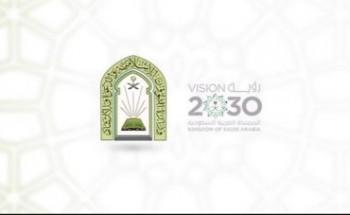 وزارة الشؤون الإسلامية تصدر عدداً من القرارات الإحترازية في المساجد والجوامع