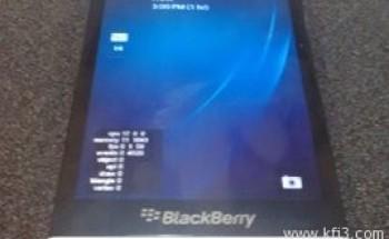 تسريب صور لهاتف BlackBerry A10 الجديد