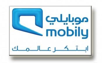 «موبايلي» تجوب برؤيتها المبتكرة 10 مدن سعودية