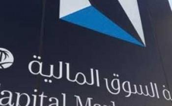 الرياض.. توعية المجتمع بصناديق الاستثمار العقاري