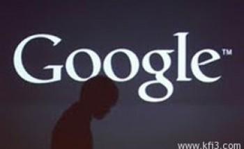 جوجل: قلقين من تجسس أوباما على الإنترنت