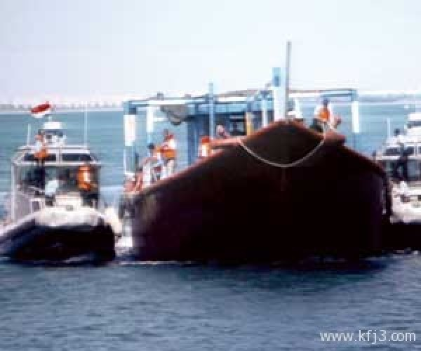 """اليمن يحتج رسميا ضد """"سفينة الأسلحة"""" ويهدد بمقاضاة طهران دوليا"""