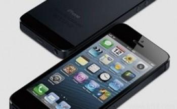 الجيل القادم من هواتف آيفون قد يتضمن قارئاً للبصمة