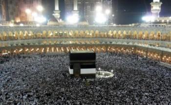 """صحيفة تروي مأساة """"عائلة بريطانية مسلمة"""" على يد """"مفحط"""" سعودي"""
