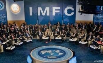 صندوق النقد الدولي : المملكة من أفضل الدول أداءً بين مجموعة العشرين في السنوات الأخيرة
