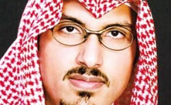 سعود بن خالد: كل مليون دولار ينفق على السياحة يولد 50 وظيفة