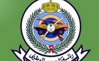 """القطاع الشرقي لـ""""الحرس الوطني"""" يعلن التسجيل لوظيفة جندي"""