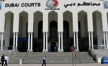 الإعدام للأب قاتل طفلته في الإمارات
