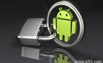 """جوجل تطلق أداة للعثور على هواتف """"أندرويد"""" المفقودة"""