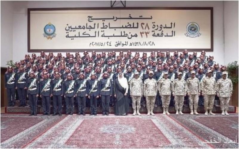 وزير الحرس الوطني يلتقي بخريجي كلية الملك خالد العسكرية صحيفة أبعاد الإخبارية