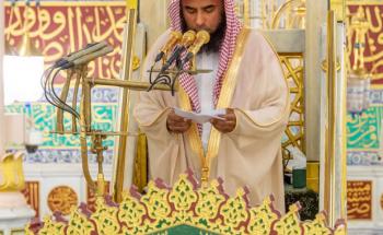 إمام المسجد النبوي: الفقه زاد المتعبد فمن قل فقهه ساء فعله