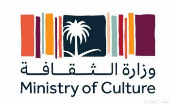 وزارة الثقافة: استقبال 1346 مشاركة لمسابقة الفلكلور الشعبي