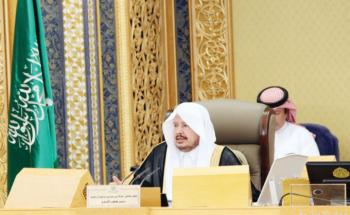 شوريّون يؤكدون التزام المملكة بحقوق الإنسان وتفعيل الوقاية بالتوجيه والتوعية