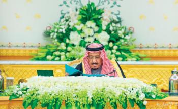 المملكة تؤكد أهمية أمن المنطقة ودرء ما يؤدي إلى تفاقم الأوضاع